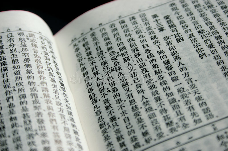 Chinese Textbook Alters Bible Passage, Says Jesus Stoned Woman to Death