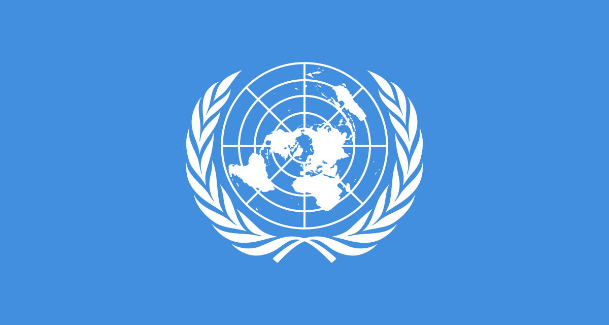 UN Building with no Flags – Confirmed 7th September 2020.