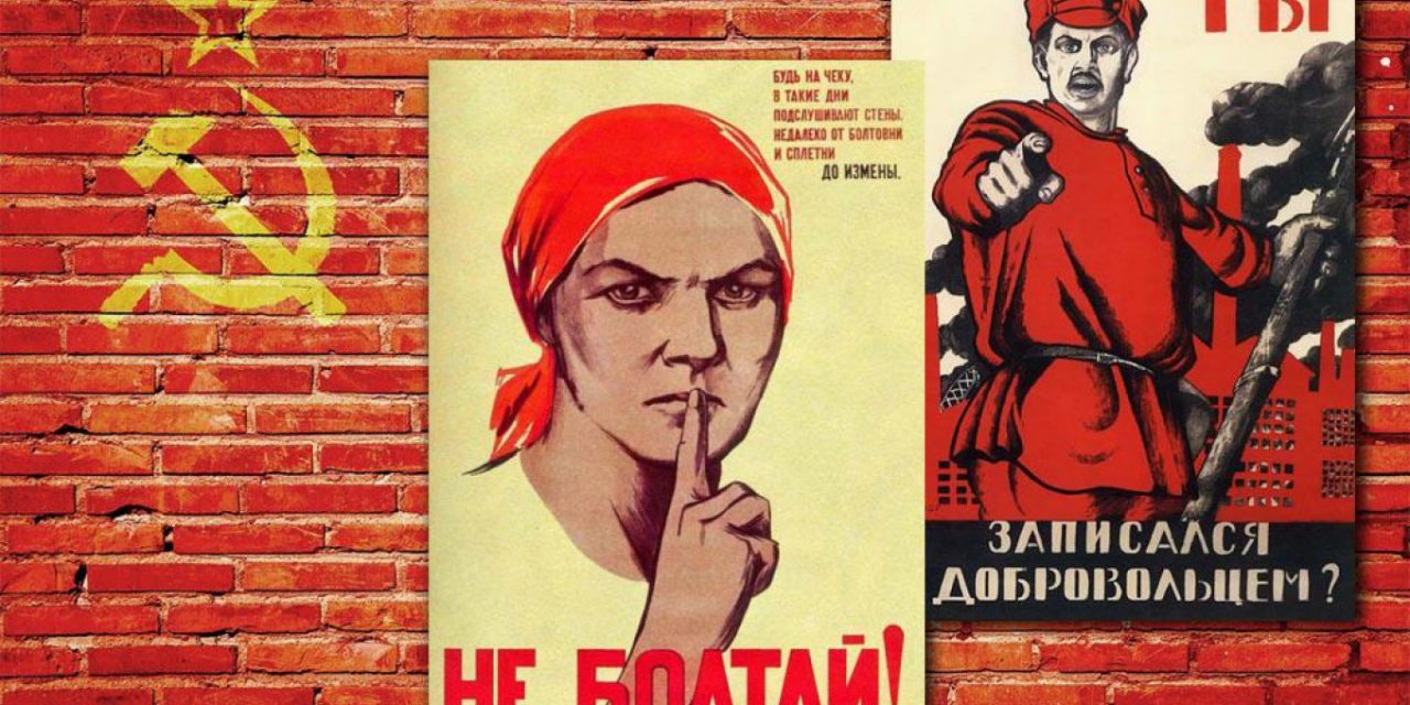 THE SOVIET UNION IS GONE, BUT THE YOUNG YEARN FOR SOCIALISM